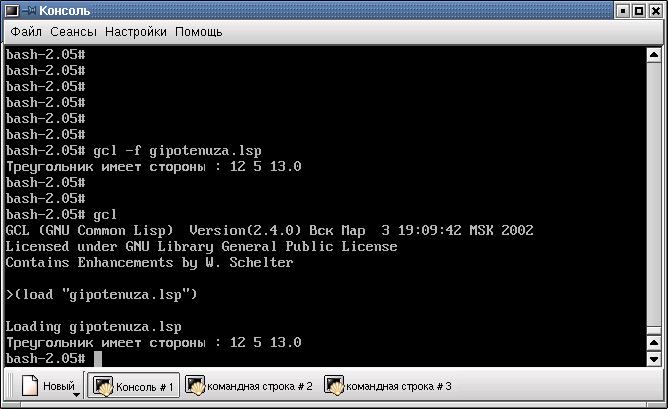 Lisp скачать - фото 3