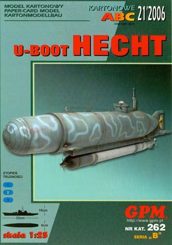 Диверсионная подводная лодка hecht щука