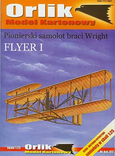 Самолет братьев Райт - Flyer