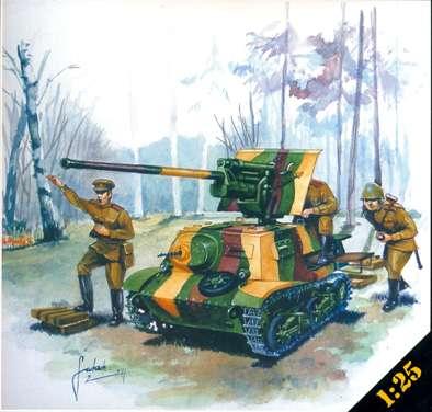 Самоходное противотанковое орудие